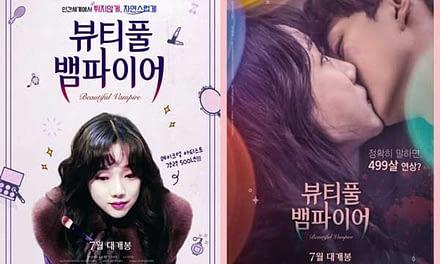 Beautiful Vampire Full Movie (2018)