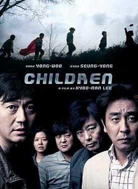 Children Full Movie (2011)