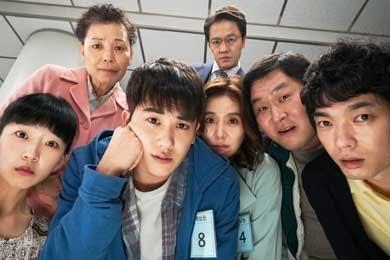 Juror 8 Full Movie (2019)
