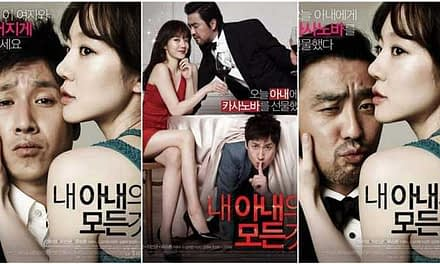 All About My Wife Full Movie (2012)