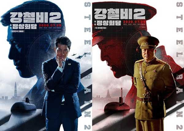 Steel Rain 2: Summit Full Movie (2020)