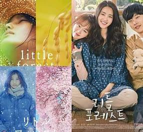 Little Forest Full Movie (2018)