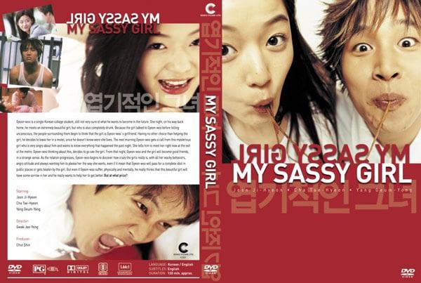 My Sassy Girl Full Movie (2001)