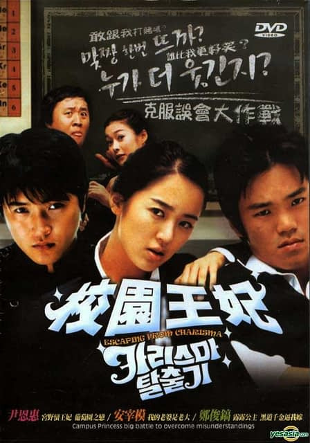 The Legend Of Seven Cutter Full Movie (2006)
