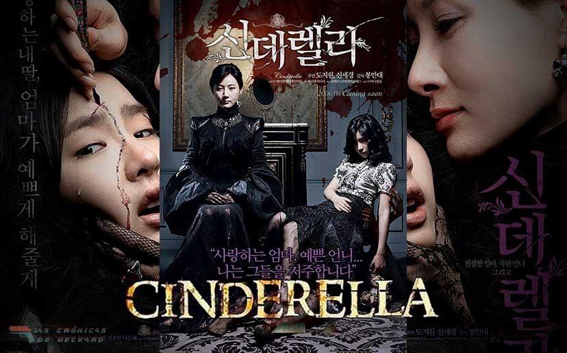 Cinderella Full Movie (2006)