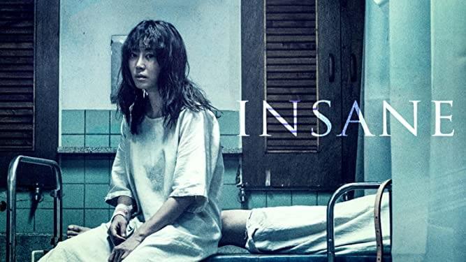 Insane Full Movie (2016)