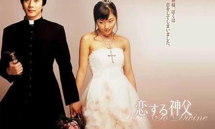 Love, So Divine Full Movie (2004)