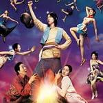 A Tale Of Legendary Libido Full Movie (2008)