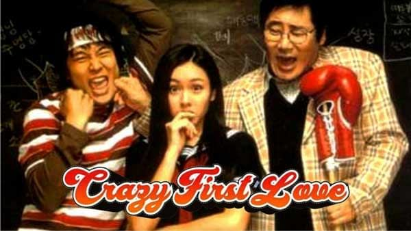 Crazy First Love Full Movie (2003)