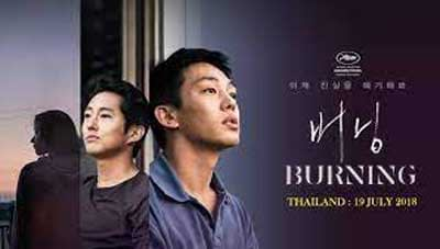 Burning Full Movie (2018)