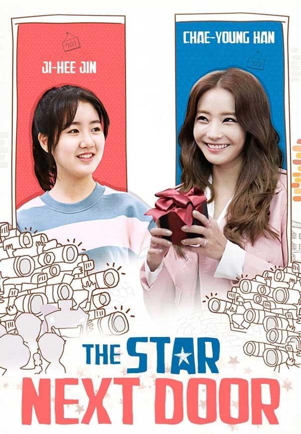 The Star Next Door Full Movie (2017)
