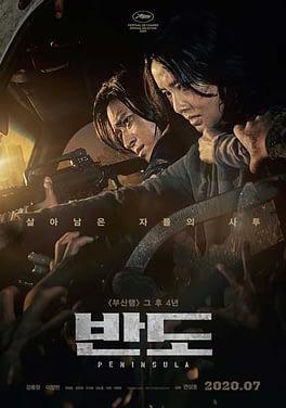 Train to Busan 2 Full Movie (2020)