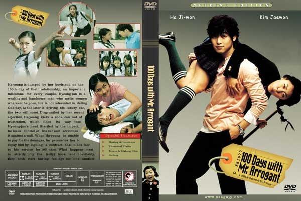 100 Days With Mr. Arrogant Full Movie (2004)