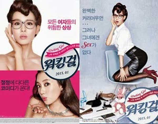 Casa Amor: Exclusive For Ladies Full Movie (2015)