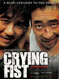 Crying Fist Full Movie (2005)