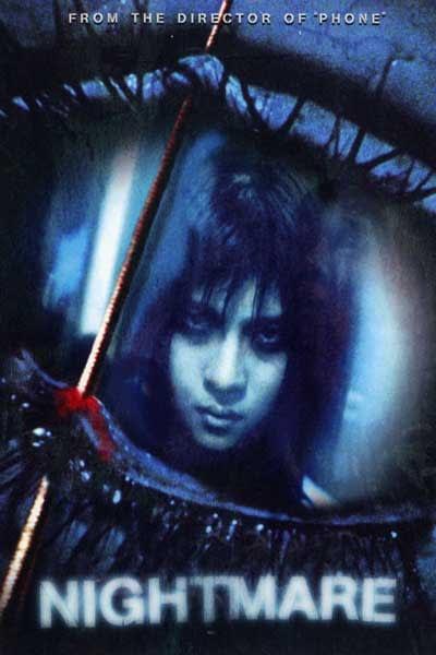 Nightmare Full Movie (2000)