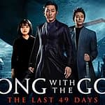 Along With The Gods: The Last 49 Days Full Movie (2018)