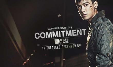 Commitment Full Movie (2013)